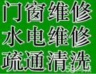 武汉江岸区专业维修钢化玻璃门