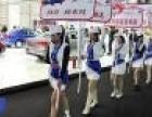 北京专业发传单贴海报公司 临时人员派遣团队