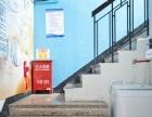 上海黄浦区管理规范的大学生求职公寓-上海安心公寓