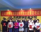 吉茂跨境电商学校-义乌市政府定点亚马逊培训机构