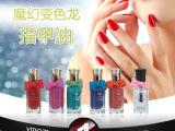 YBM伊珀姿变色指甲油套装 美甲用品温变产品 防水撕拉指甲油 批