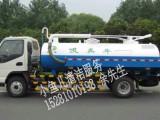 高新西区 犀浦 郫县 红光专业疏通管道清理化粪池