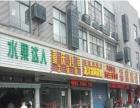 江北新区中国供销龙池花园菜场沿街门面挑高7 5米首