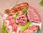 韩国料理技术加盟加盟 西餐 投资金额 1万元以下