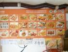 【济南商铺】胜利庄科技大学附近盈利特色小吃店转让