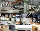 成都工装办公室、酒店、店铺、医美机构、餐饮装修设计