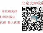 合家兴旺图 北京大海收藏