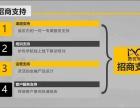郑州巩义妙优车提供低首付0首付任意车型分期,以租代购
