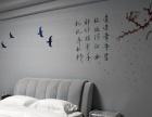 鹊桥主题公寓式酒店(铜山万达店)