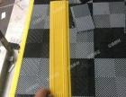 众扬拼装格栅,软地砖、玻璃钢格栅