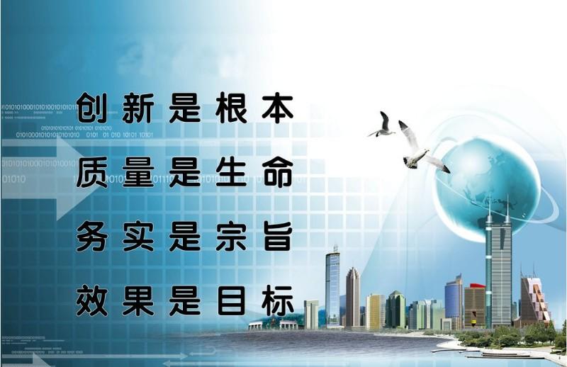 办理北京各区企业美容店真让北京小客车指标