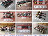 富伟增壓泵,东永源直供泰易达冲床过载泵PF07-PS-2