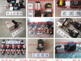 欧特力保护泵维修,东永源批发沃得冲床气泵VA12-563