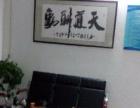 桂林专业甲醛检测及治理、去异味、解决新装修急入驻