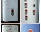 【英国博伦百威啤酒】加盟/加盟费用/项目详情
