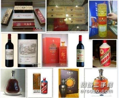 长春回收30年茅台礼盒 朝阳 南湖回收红酒拉菲酒