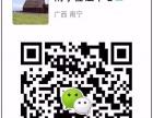 湖南益阳代办越南签证申请-益阳如何办理越南商务旅游签证申请