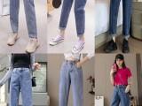 女裝尾貨批發 庫存女款牛仔褲鉛筆褲 地攤低價清倉女式服裝