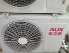 二手空调,奥克斯大1.5P