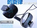 欧美高端电脑专用耳机 头戴式耳麦带麦克风 花纹 可拆卸麦克风