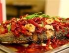 加盟烤鱼店 鱼跃在线烤鱼需要多少钱
