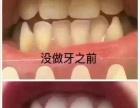 炫妃美牙仪 香港利特生物科技(国际)有限公司