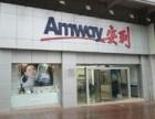 深圳市南山区深圳湾附近哪里能买到安利正品南山安利直营店热线