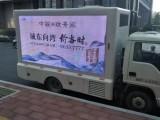 漳浦广告车,宣传车,小篷车路上走动的广告车,宣传车