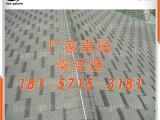 湘潭沥青瓦代理总经销