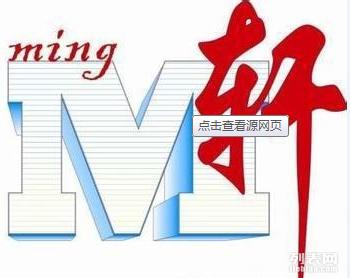 东营函授学历-成人高考学校-名轩学校