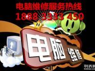 大渡口阳明佳城-黄正街电脑维修上门服务热线