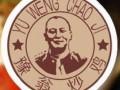 安阳豫翁炒鸡加盟费多少钱 豫翁炒鸡官网