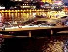 上海游艇租赁 卓睿号游艇4800元/小时 上海游艇租赁找乐航