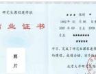 北京大学在职研究工商管理专业招生说明