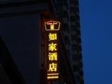 楼顶大字,楼顶发光字,楼顶广告牌,楼顶广告字超给力
