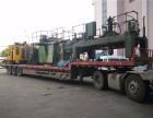 成都到安顺货运专线 工程车运输 大件设备运输
