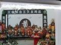 仙居城乡殡葬一条龙,20年老店,经验丰富,包您满意