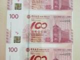 长春里回收纪念钞连体钞金银纪念币邮票纸币银元