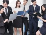 东莞凤岗电脑培训,成人高考专科学历本科学历提升