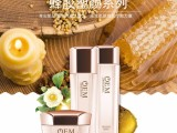 广州天玺 蜂胶素颜系列加工 化妆品厂家
