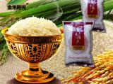 供应东北大米加盟代理招商五常稻花香有机大米500g厂家