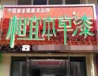 中国艺术涂料品牌|中国水漆十大知名品牌|相宜本草漆