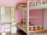 北京找工作住宿问题 朝阳大学生求职公寓