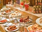 惠州自助餐宴会外卖,酒会上门服务,首选御阳