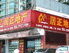 北京LED设计,朝阳LED制作,朝阳LED安装