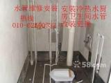燕莎厨房改下水道 卫生间水管整改 管道改造维修