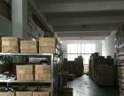 正宗台湾小吃炸鸡奶茶鸡排等(原材料)工厂直销、批发
