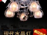 BT505 新款吸顶灯具批发卧室灯 led 简约餐厅灯饰时尚客厅