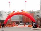 开业拱门,气球门出租,充气拱门出租,武汉开业拱门