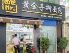 东二环+胡家庙商圈+3号线+风情商业街+临街旺铺+